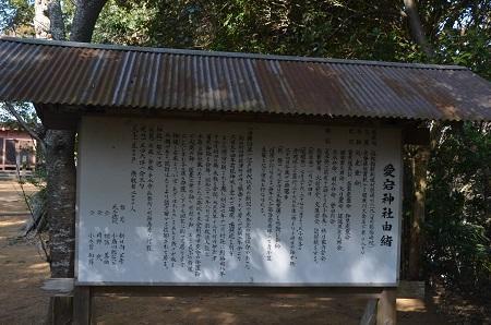 20190120愛宕山公園12