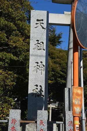 20190121奥戸天祖神社02