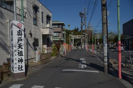 20190121奥戸天祖神社01