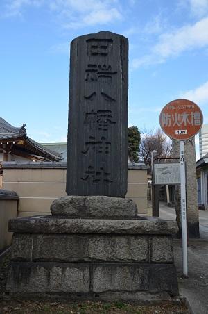 20190125田端八幡神社01