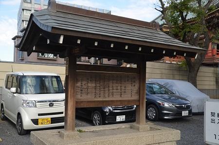 20190125上田端八幡神社04