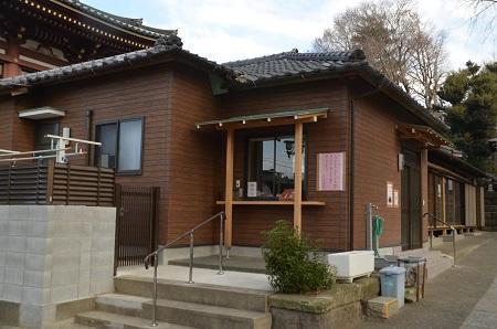 20190125上田端八幡神社24