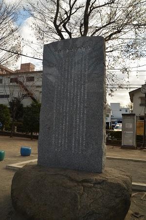 20190125上田端八幡神社23