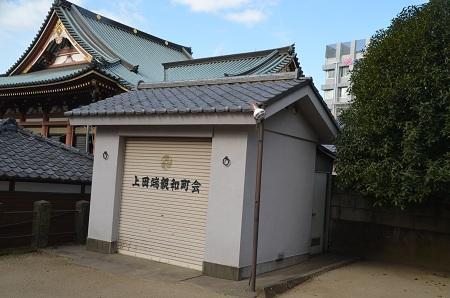 20190125上田端八幡神社22