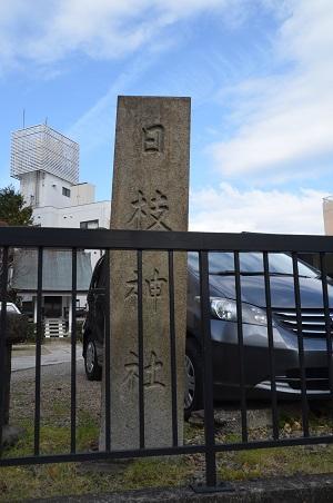20190125駒込日枝神社01