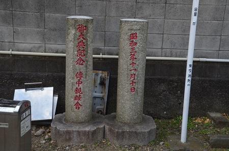 20190125駒込日枝神社16