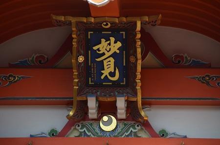 20190130千葉神社05