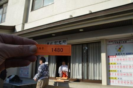 20190130千葉神社17