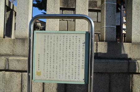 20190202尾久八幡神社10