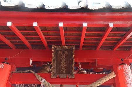 20190202装束稲荷神社06
