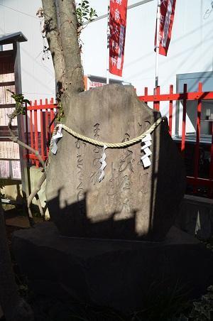 20190202装束稲荷神社18