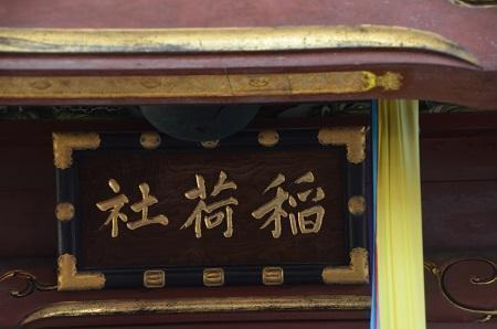 20190202王子稲荷神社15