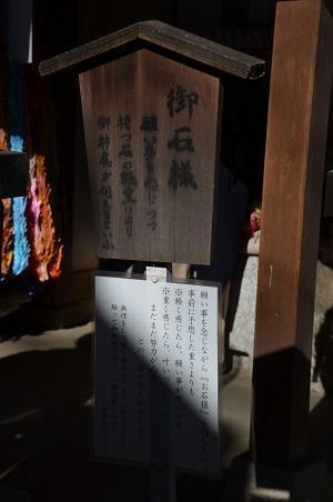 20190202王子稲荷神社22