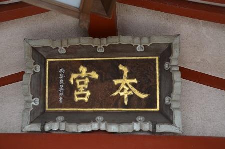20190202王子稲荷神社20