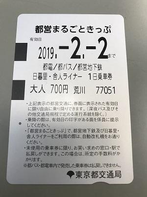20190202尾久八幡神社14