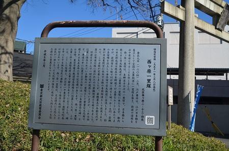 20190202七社神社04