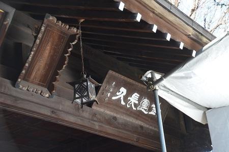 20190202七社神社29