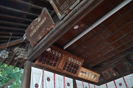 20190202七社神社31