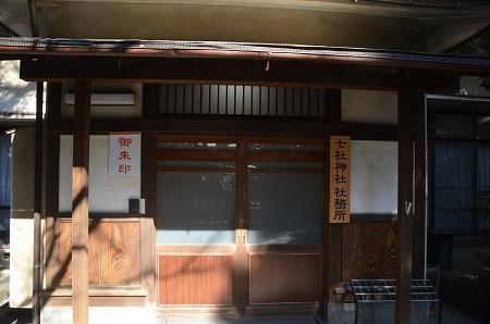 20190202七社神社41