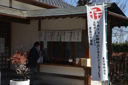 20190202平塚神社29