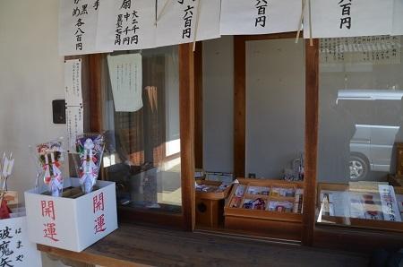 20190202平塚神社28