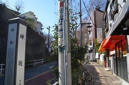 20190202平塚城址05