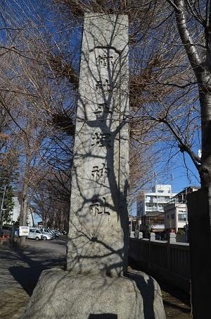20190202平塚城址01