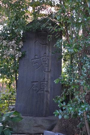 20190202 江北氷川神社17