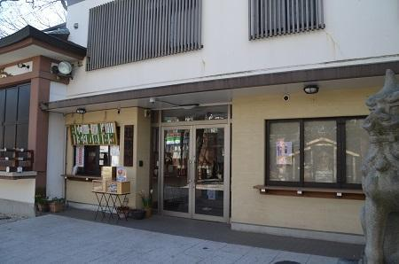 20190202雑司が谷大鳥神社24