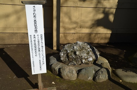 20190202大塚天祖神社16