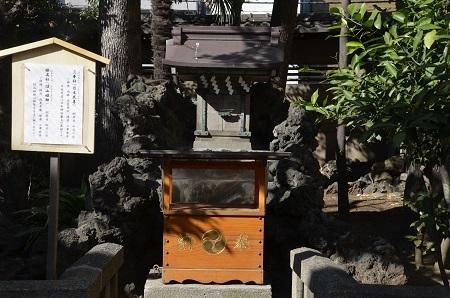 20190202大塚天祖神社14