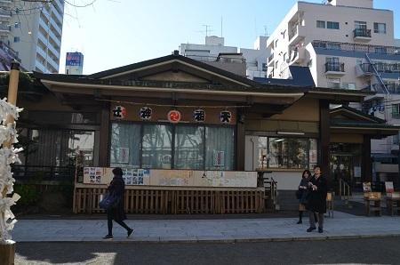 20190202大塚天祖神社24