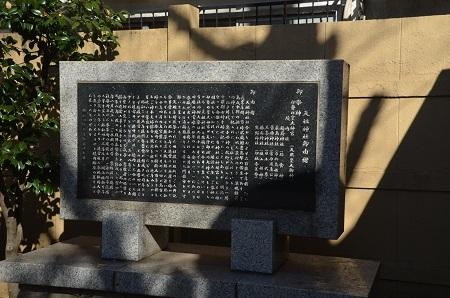 20190202大塚天祖神社28