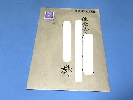 20190202菅原神社14