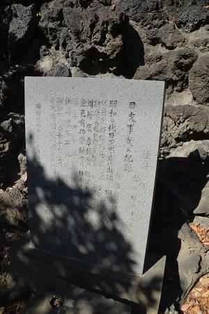20190202上中里七福神08