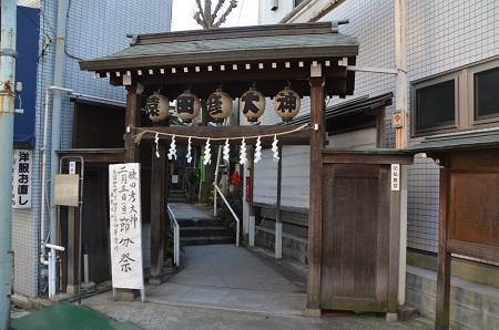 20190203巣鴨猿田彦大神庚申堂01