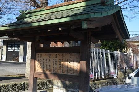 20190203滝野川八幡神社05
