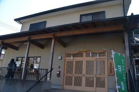 20190203滝野川八幡神社24