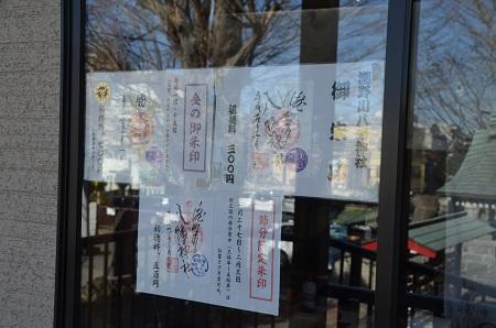 20190203滝野川八幡神社25