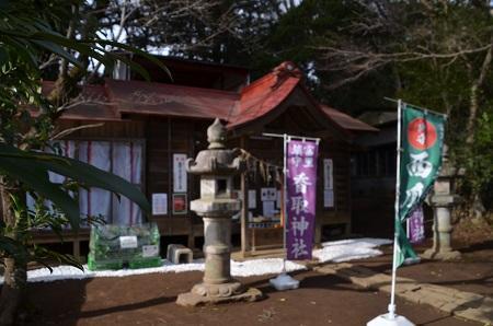 20190207富里香取神社12