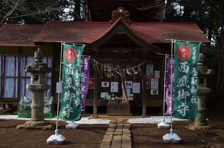 20190207富里香取神社07
