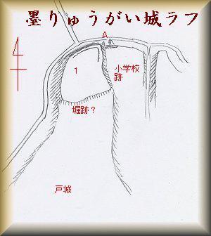 20190207墨龍崖城13