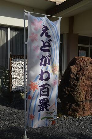 20190208小岩神社05