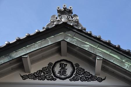 20190208聖徳宮05