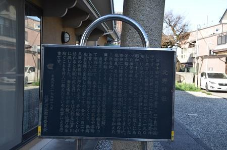 20190208北野神社04