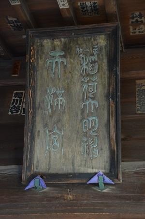20190208北野神社09
