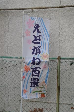 20190208北六丁目天祖神社05