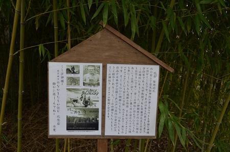 20190208北六丁目天祖神社20