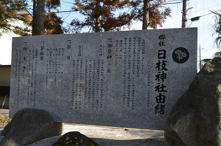 20190216日枝神社30