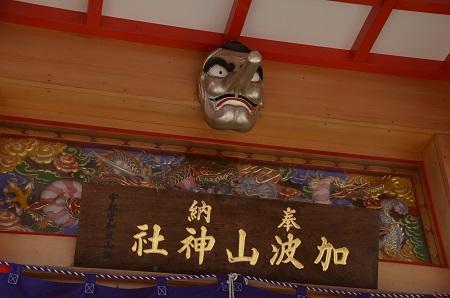 20190216加波山神社14